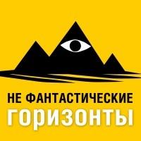 Кто они, древние шахтеры? (64)