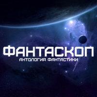 Евгений Долматович— ExMachina (75)