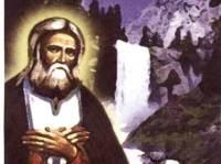 Не фантастические горизонты (21): Божественное НЛО