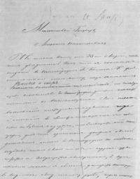 ВОЙНА и МИР с заглавием и исправлениями рукой Толстого -