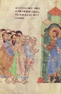 Отослание апостолов на проповедь http://virtmuseum.aonb.ru/se14/se_big1.html