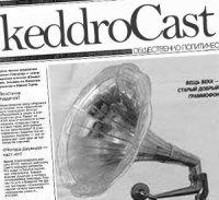 keddroCast— e78 (78)
