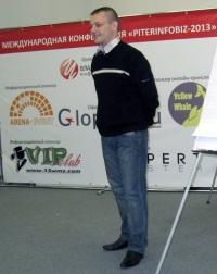 Евгений Вергус выступает на конференции.