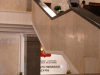 Клерк.Ру (4): Обзор бухгалтерских событий занеделю: 8— 14августа