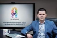 IT-решения для классического бизнеса (107)