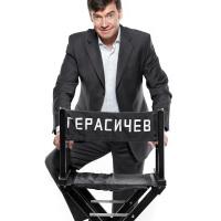 Владимир Герасичев. Андрей Шарков