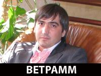 Роберт (BetPamm)