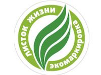 http://www.ecounion.ru/