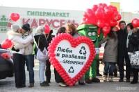 """Новый рейтинг проекта """"Зеленый супермаркет"""" (Выпуск 22)"""