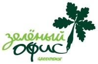 """Больше """"зелёных офисов""""— хороших иразных! (34)"""