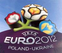 Перед стартом Чемпионата Европы: темные лошадки наEURO (18)
