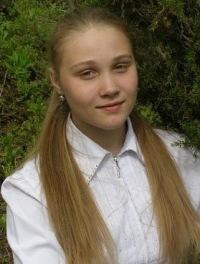 Елена Неупокоева