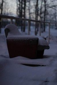 Фото: Эльвиры Маурчевой