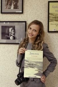 Эльвира Маурчева
