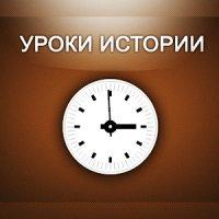 Николай IIне цеплялся засамодержавие. Часть2 (22)
