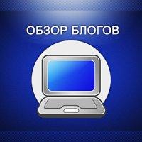 Ужасы российской блогосферы (30)
