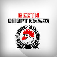 """Локомотив"" недооценил ""Амкар"" (55)"