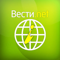Найти человека через Mail.ru ипрогноз для Apple (157)