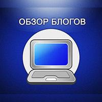 Алексей изКирова неоправдал ожиданий блогеров (94)