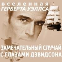 © Анатолий Стрельцов.