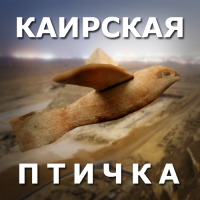 Анатолий Стрельцов ©