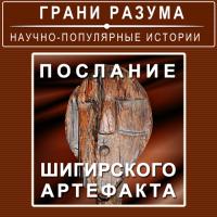 © Анатолий Стрельцов