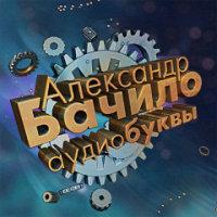 художник К.А. Терина