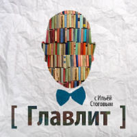 Юрий Рытхеу идругие писатели народов Севера (6)