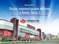 Евгений Кайстр