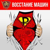Про дурачка — Егор Летов Слушать онлайн на Яндекс