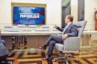 """Дмитрий Медведев— """"КП"""": """"Кризиса, как в2008-м году, небудет. Тушенку, мыло испички ссолью запасать ненадо!"""""""
