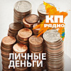 Кто должен управлять деньгами всемье: мужчина или женщина (139) MP3