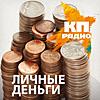 5причин, почему нужен финансовый план (143) MP3