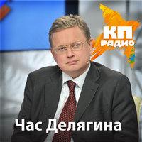 http://file2.podfm.ru/37/374/3746/37462/images/podcast_43936_6.jpg