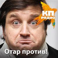 Неприятности уДаны Борисовой ивсемье Михалковых (77)