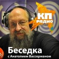 """Что такое """"копилефт""""? (29) MP3"""