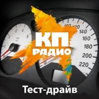 СитроенС4 (52) MP3