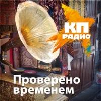Легенда русского рока Александр Башлачев (124) MP3