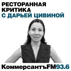 критика про дарью асланову