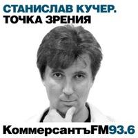 """""""Никакая группировка неостановит скорый закат самодержавной традиции вРоссии"""" MP3"""