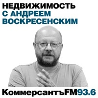 """""""Статус """"зеленого"""" здания вРоссии все-таки имеет значение"""" MP3"""