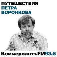 """""""Даже местные бандиты незаходят наземлю колдунов"""" MP3"""