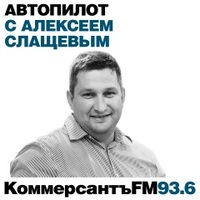 """""""Porsche Cayman Sхорош идля размеренного движения"""" MP3"""