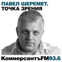 """Олигархи жаждут телесного бессмертия иищут чудо-таблетку"" MP3"