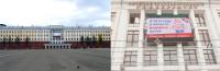 Счетчик числа рождений появился в Кирове