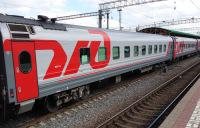 Кировчане сэкономят на билетах на поезда