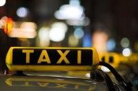 Такси вдвое подорожает в новогоднюю ночь
