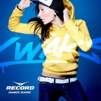 Lady Waks In Da Mix # 233 (233) MP3