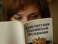 Фото: studere.ru