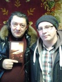 Виталий Пуханов (слева) и Евгений Прощин